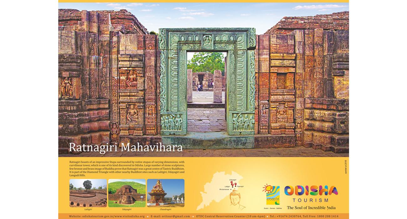 27. Odisha Tourism