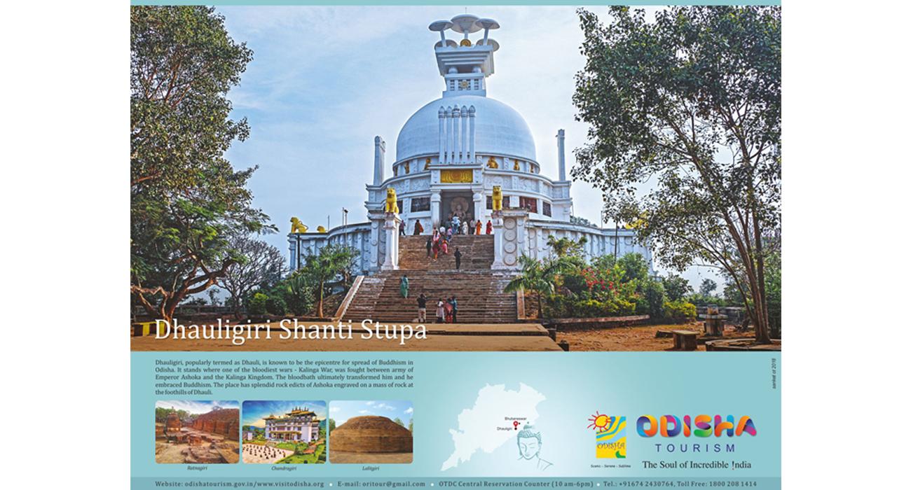 28. Odisha Tourism