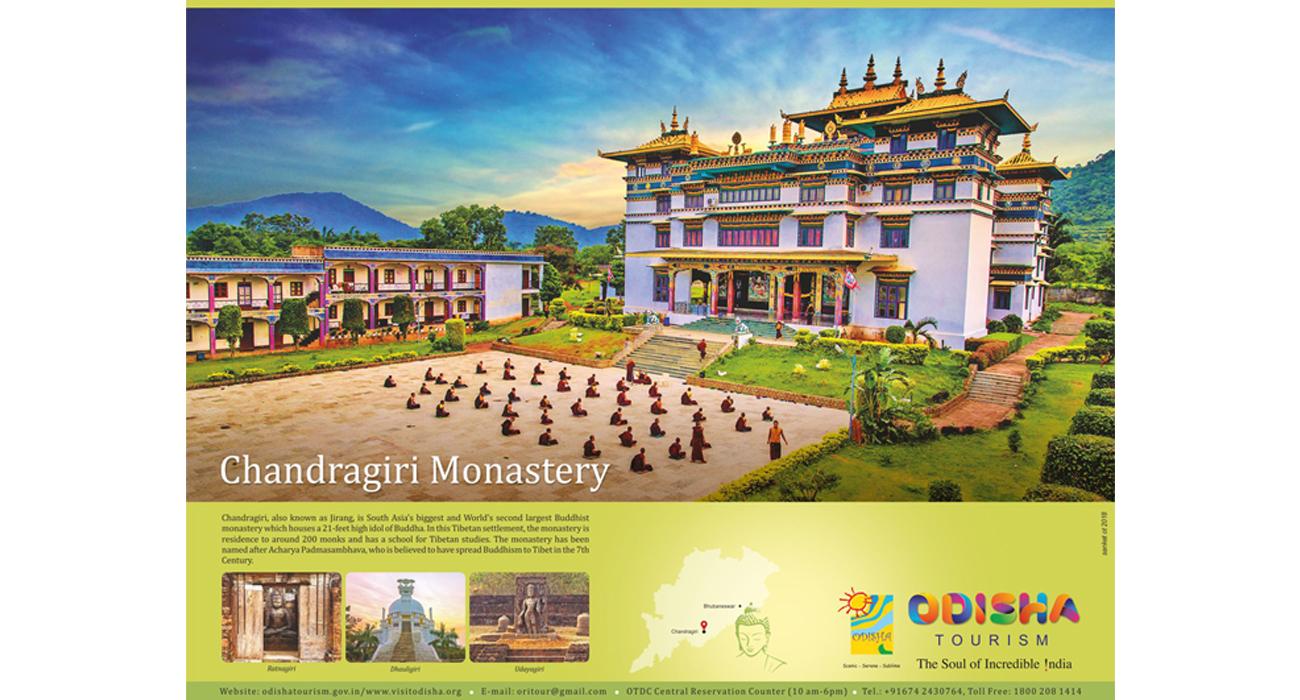 29. Odisha Tourism
