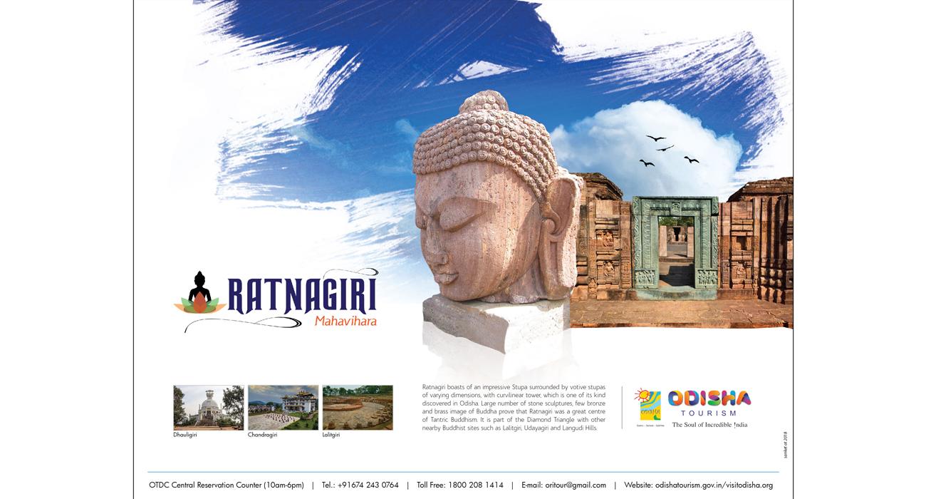 30. Odisha Tourism