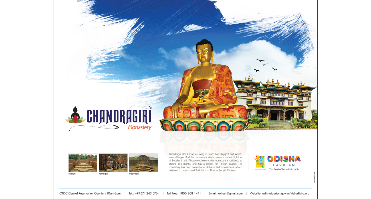 31. Odisha Tourism