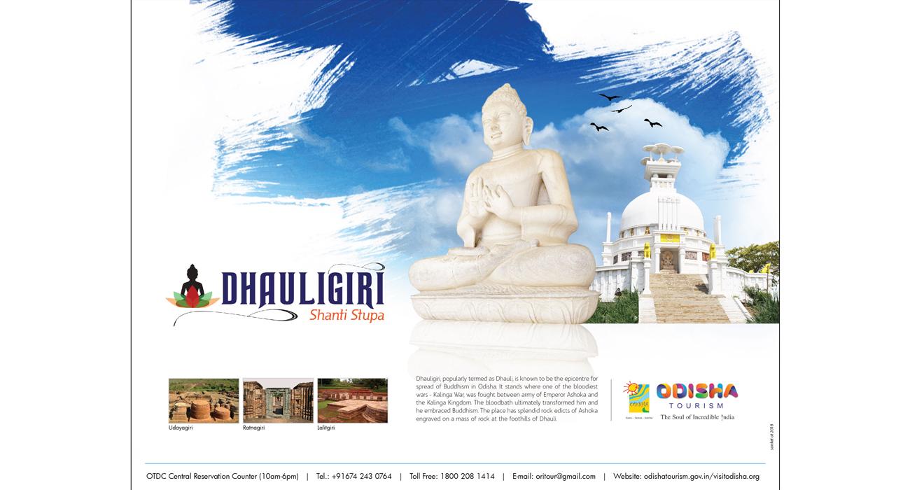 32. Odisha Tourism