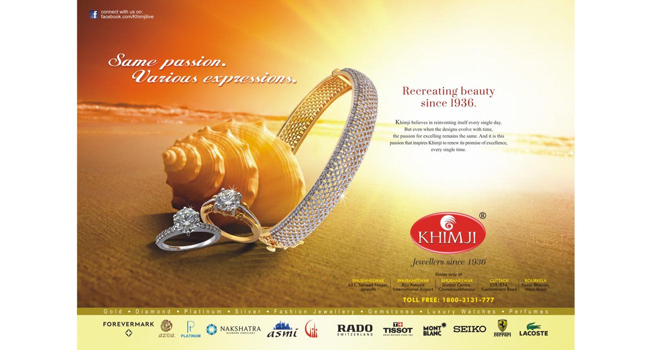 Khimji Jewellery-11