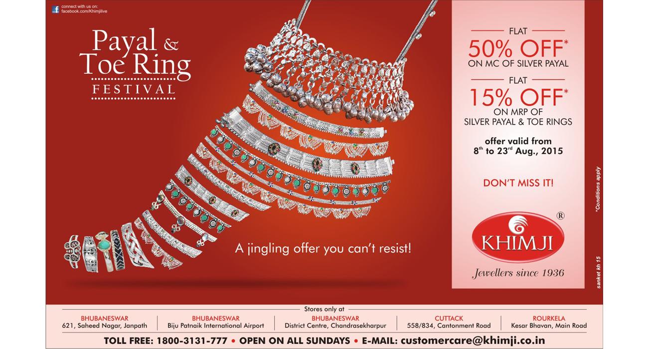 Khimji Jewellery-15