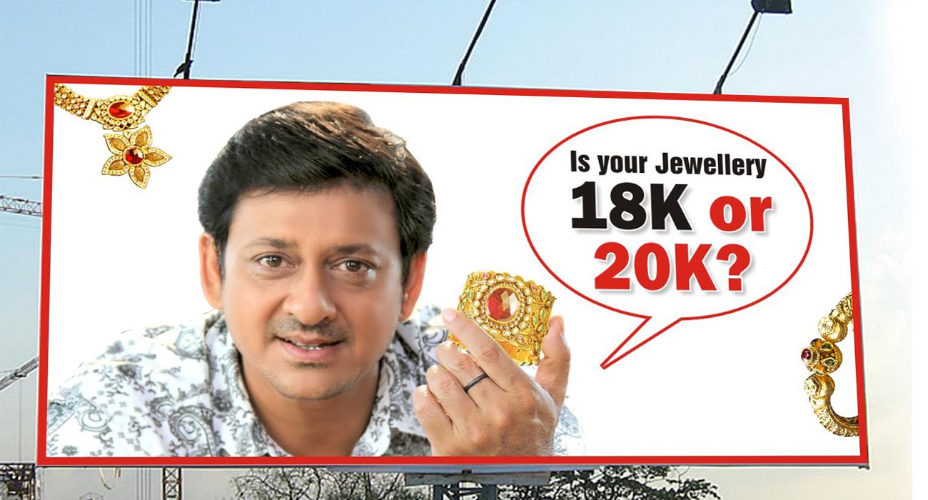 Khimji Jewellery-27
