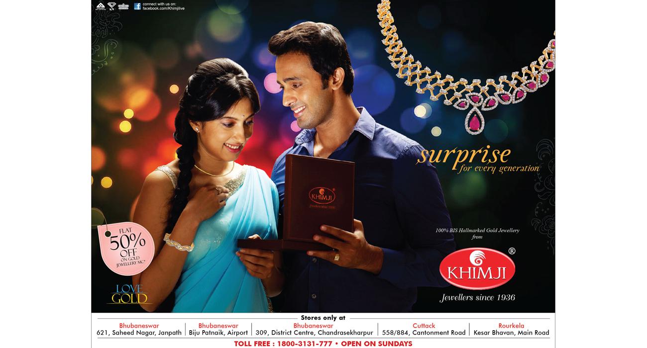 Khimji Jewellery-6