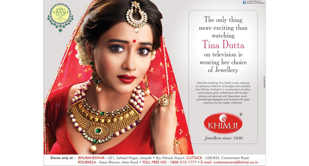 Khimji Jewellery-7