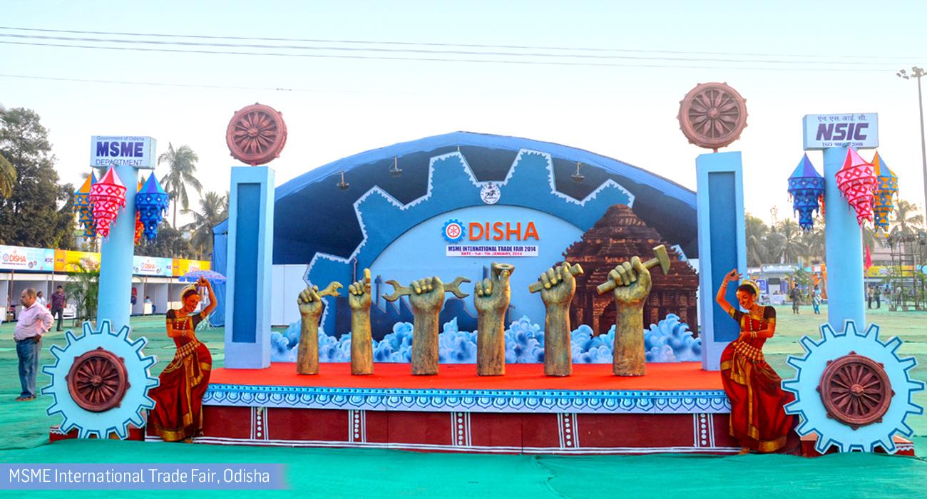 MSME-International-Trade-Fair,-Odisha