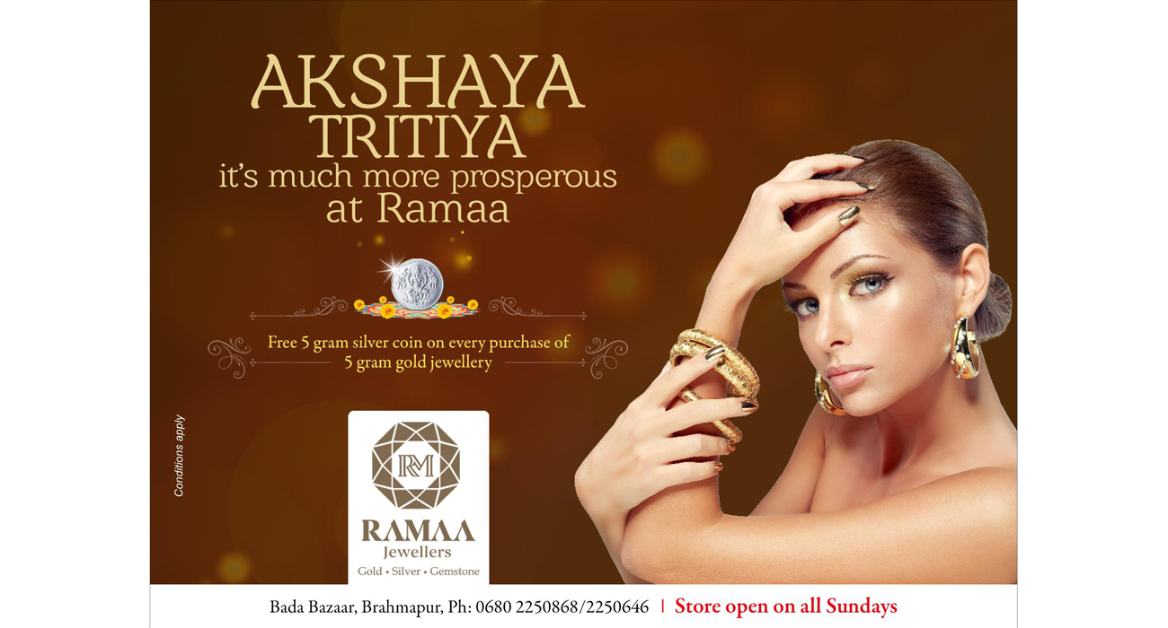 Rama Jewellery-41