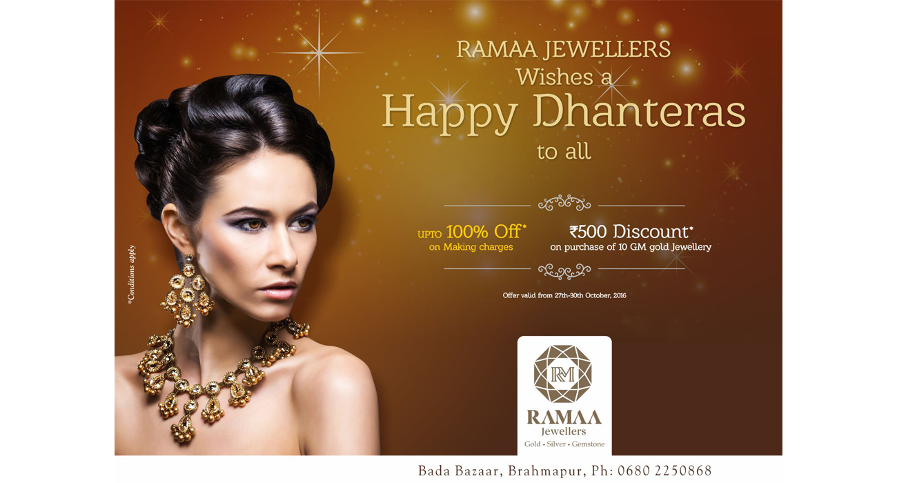 Rama Jewellery-42